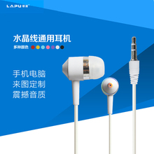 qijiagu 100PCS wholesale price Color crystal candy In-ear heaset for computer/smart phone and so on