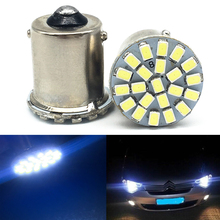 200X 12V DC 1157 22 SMD 1206 BAY15D LED Car Head Bulbs Auto Brake Turn Signal Light Lamp Parking Lamps Led