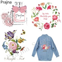 Prajna Custom Iron on Transfers For Clothing Fabric Hot Vinyl Heat Transfer Patches Stickers Jeans Owl Flower Unicorn Patch