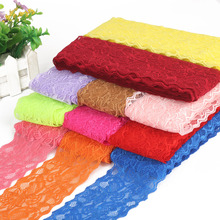 5yard Elastic Lace Ribbon 8cm Embroidered Lace Trim Fabric For Sewing Decoration DIY Garment Handmade Materials