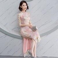 Pink Wedding Qipao Long Cheongsam Modern Chinese Traditional Dress Sexy Cheongsam Dress Robe Chinoise Vestido Oriental Prom