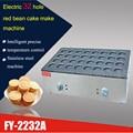 1 шт. FY-2232A электрическая 32 отверстие машина приготовления красной фасоли  бобы торт maker  бобы торт печь | бобы плита  уход гриль