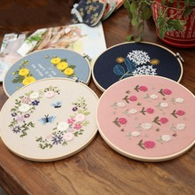 Europe DIY Ribbon Flowers Embroidery Set with Frame for Begi