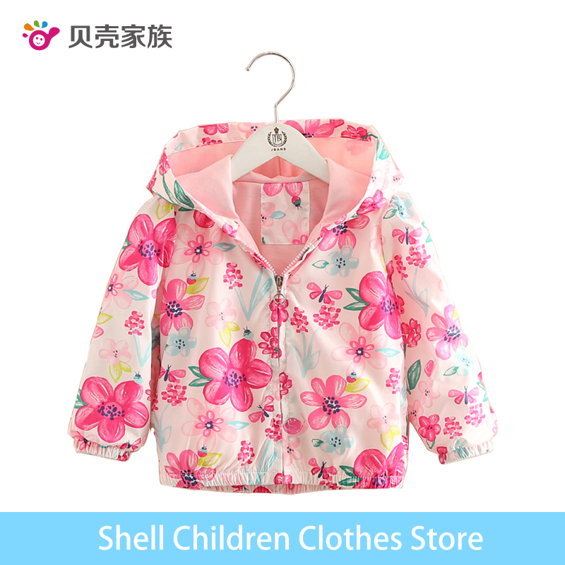 2017 Fashion Baby Girls Clothing Windbreaker Spring Autumn Outerwear Hooded Girls Coat Pattern Children Clothing High Quality