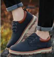 Brand men's leather casual shoes. Business casual men's casual shoes 0