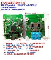 Free Shipping CC2538S Contiki 6lowPan ZigBee Node CC2538 Anmulink Module