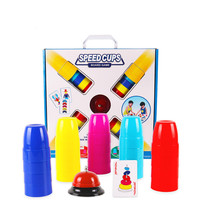 Speed Cups Competitive Cup folding Children's Competition Toys Parent Child Interactive Party games Puzzle Desktop Game