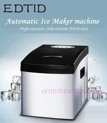 EDTID التلقائي سريع آلة صنع الثلج الاستخدام التجاري لشريط مقهى المنزلية الكهربائية آيس كيوب صنع