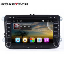 2Din Android 7 1 1 VW Car Stereo Radio DVD GPS Wifi Aux For VW GOLF