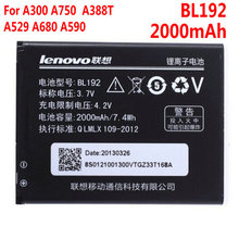 2000mAh Full Capacity New Original battery for Lenovo A300 A750 A328 A328T A526 A388T A529 A680 A590 Cellphone BL192