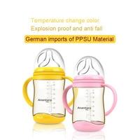 PPSU milk bottle automatic temperature drop proof anti flatulence infant baby bottle wide caliber silicone nipple