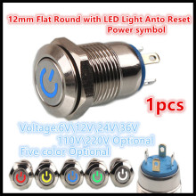 12mm with power symbols Metal Push Button Switch Flat Round reset switch With lights car modified small round