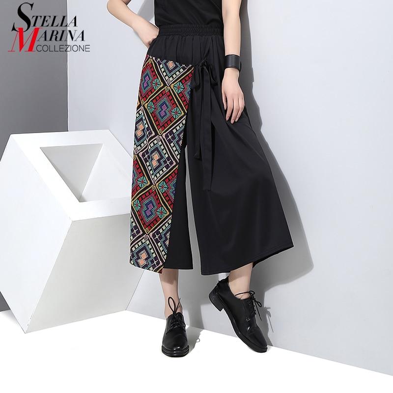 New 2018 Korean Style Women Black   Wide     Legs     Pants   Elastic Waist Ankle Length Girls Stylish Casual Wear   Pants   Loose Trousers 3282