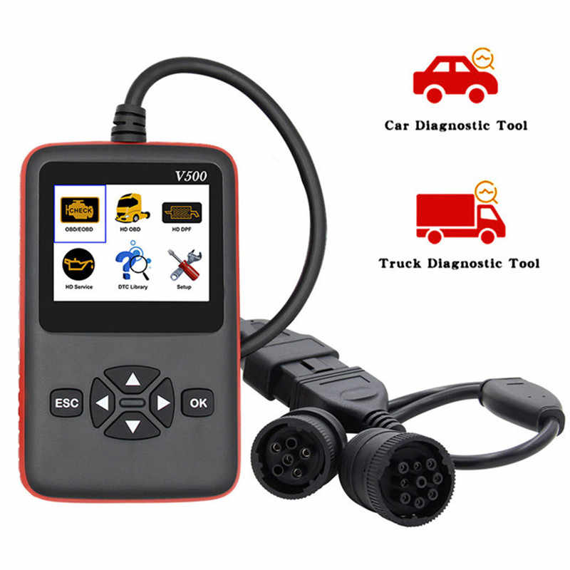 Car Automotive Scanner 6pin 9pin Connector Duty Truck Scan Tool OBD2 Vehicle DPF/Oil Reset Code Reader V500 Heavy Dropship 19Y29