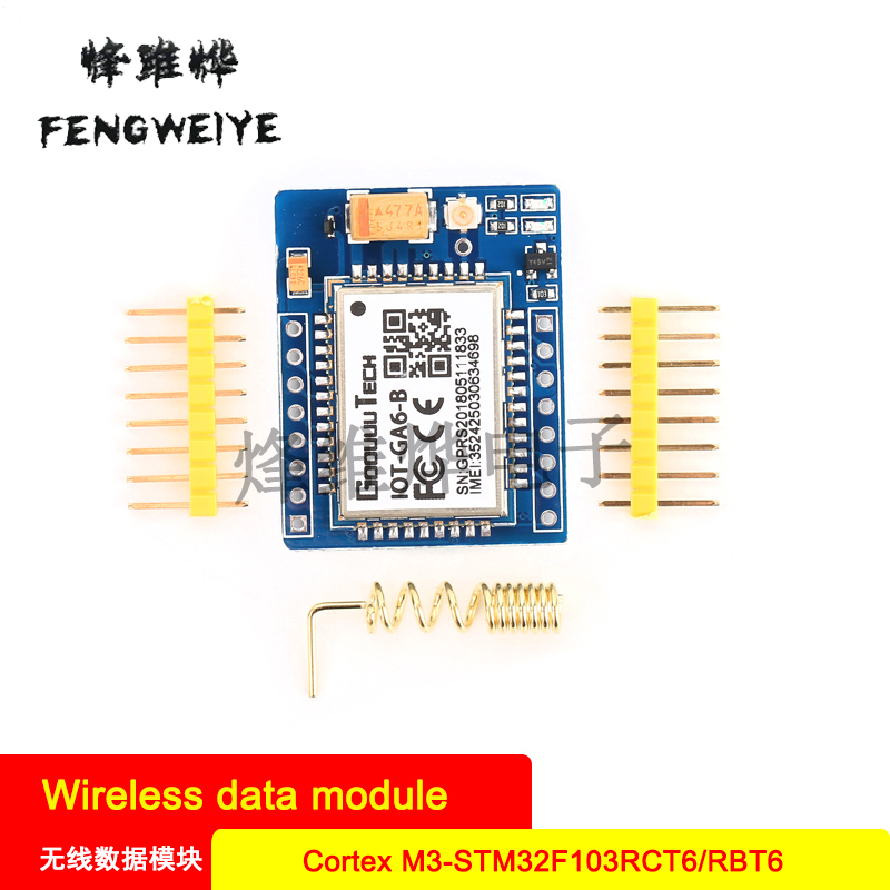 Panel GA6 B mini GPRS GSM module A6 SMS voice development board Wireless data super SIM800L