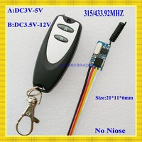 315 RF Remote Power Switch Mini Receiver No Sound Contactless Wireless Switch DC3V 3 7V 4