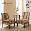Single Sofa Chair Solid Wood Frame Flannel Cover Seater Leopard Print Zebra Tiger Pattern