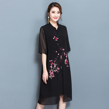 Summer Dress 2017 Free Shipping  Short Sleeve Stitching Dress Female Korean Retro Embroidered Dress  Plus Size Women Clothing