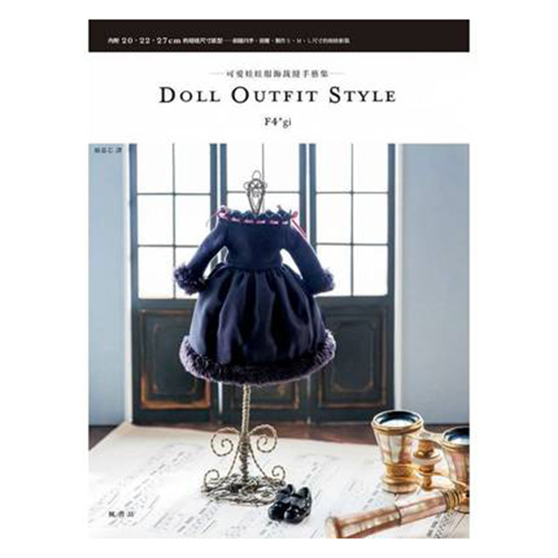 Libro DOLL OUTFIT STYLE Cute Doll Costume Pattern Book Tailor Book Libro