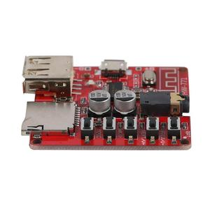 MP3 Bluetooth декодер, плата без потерь, автомобильный динамик, аудио усилитель, плата, модифицированный Bluetooth 4,1, схема, стерео приемник, модуль 5 В