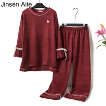 Jinsen Aite Vintage Fashion Autumn and Winter Cotton Cashmere Women Pajamas Sets Loose Long-sleeve Two-piece Home Clothes JS758