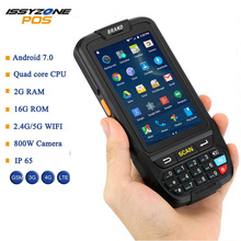 IssyzonePOS PDA Android Wireless Barcode Scanner Industrial Rugged Handheld Data Collector Terminal 1D 2D Laser Barcode Reader цена 2017