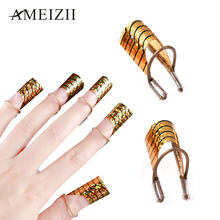 AMEIZII Nail Art C Curved Shape Extension Form Foil Guide Tips French Acrylic Polish Gel UV Design Reusable Metal Manicure Molds(China)