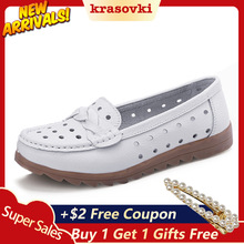 Krasovki Single Shoes Women Summer Flat Bottom Dropshipping Casual Small White Soft Slip on Bean