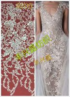 150CM Wide High quality ivory embroidery lace fabric diy craft wedding dress clothing lace material