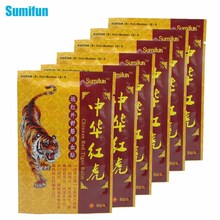 80Pcs/10Bag Health Care Medical Pain Relief Patch Chinese Traditional Herbal Knee/Neck/Back Pain Plaster Pain Reliever K00110