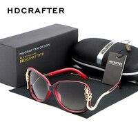 2016 New Luxury Oversized Metal Frame Women Brand Designer Sunglasses High Quality Outdoor Driving Sun Glasses