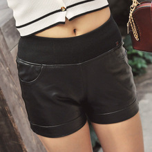 Wild Slim Elastic High Waist Shorts
