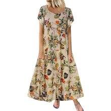 Summer New Fashion Womens Plus Size Casual Short Sleeve Boho