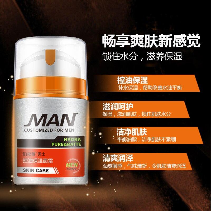 50g BIOAQUA Men Skin Care cream set face care Deep Hydrating Moisturizing Oil-control Whitening Anti Wrinkle Anti-Aging Cream 3