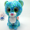 10'' 25cm Rare Big Eyes Blue Green Red Leopard Cheetah Cute Soft Stuffed Animal Plush Toy Doll Birthday Gift Baby Girl Boy Gift