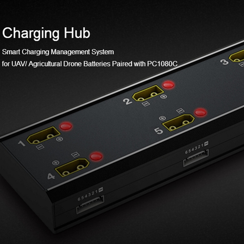 Tarot-RC SKYRC G630 Charging Hub Smart Charging Management System Paired with PC1080 Charger for Agricultural Drone Batteries