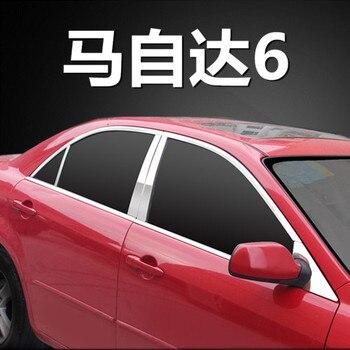 Wysokiej jakości paski ze stali nierdzewnej wykończenia dekoracji okna samochodu akcesoria samochodowe stylizacji dla Mazda 6 2013--2016