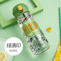 Mouth Monkey Cup Portable Female Plastic Sports Bottle with Filter Outdoor Travel Water Container Supplies Wholesale3DYDH18
