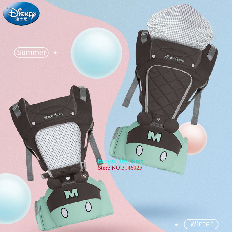 цена на Genuine Disney Four Seasons Universal Baby Carrier Breathable Multifunctional Front Facing Infant Baby Sling Backpack Pouch Wrap