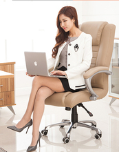 Ergonomic computer chair home office chair Staff chair home furniture free shipping
