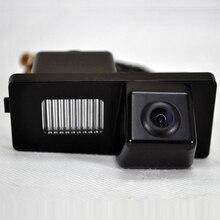 Auto Parktronic HD Rear View Camera Night Vision Car Reverse Parking Backup Camera for SsangYong Kyron Rexton Korando Actyon