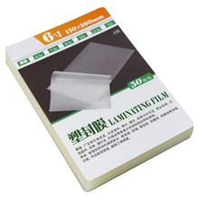 75mic 6 polegadas laminação filme 160*110mm bolsa laminadora/folhas ótima proteção para arquivos de papel da foto cartão imagem 50 unidades/pacote