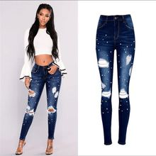 SupSindy Hot Women jeans Pearl rivet High waist skinny jeans