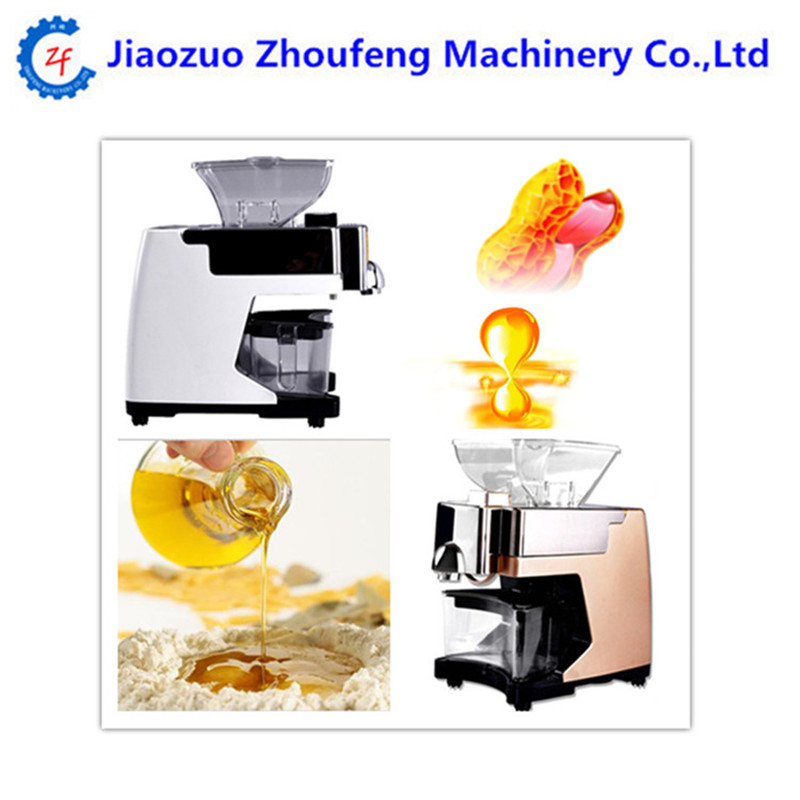 Mini Oil mill Machine vegetable oil extractor sunflower oil press machine utilization of palm oil mill wastes