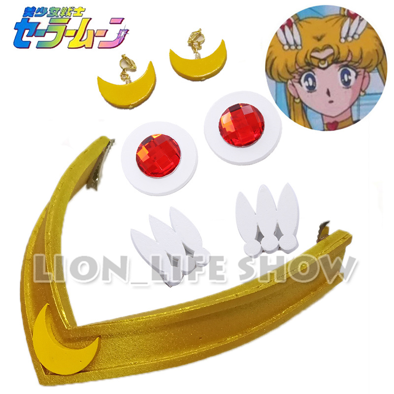 25th Anniversary Moonlight Memory Anime Sailor Moon Tiara Tsukino Usagi   Headwear   Headband Ear clip Cosplay Prop Accessory