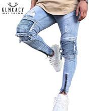 c197baf4b0 Azul de los hombres Ripped Biker Straight Destroyed Distressed Stretch Slim  Fit Vintage Washed Jeans elásticos con cremallera De.