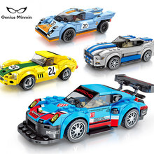 Car mobilization series racing happy toy small particles compatible with legoeing friends  building blocks toys for childre
