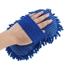 Dark Blue Auto Soft Washable Handy Car Cleaning Tool