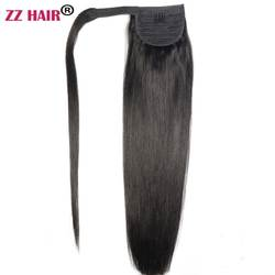 """ZZHAIR 100 г 16 """"-26"""" Искусственные волосы одинаковой направленности волос Magic wrap вокруг заколка для хвоста в 100% пряди человеческих волос для"""
