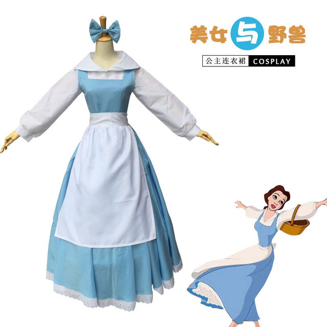 Nouveau cosplay adulte princesse belle costume halloween beaut et la b te bleu maid costume de - Deguisement la belle et la bete adulte ...